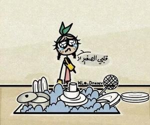 رمضان and عربي image