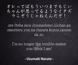 anime, japan, and naruto image
