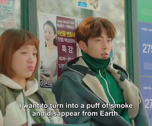 friend, Korean Drama, and quote image