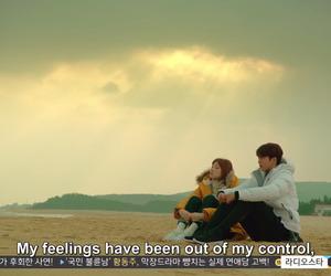 Korean Drama, kdrama, and weightlifting image