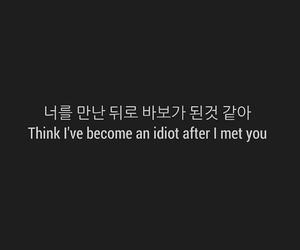 idol, korea, and kpop image