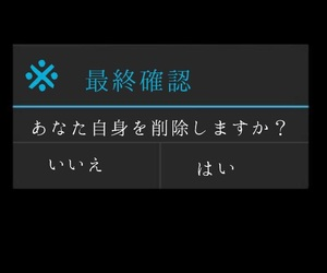 android, 黒, and black image
