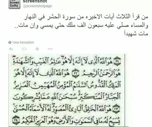 baghdad, iraq, and الكويت image