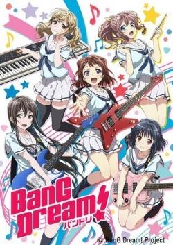 anime, music, and idol image