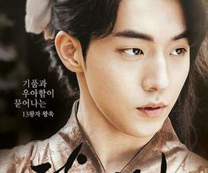 nam joo hyuk, baek ah, and actor image