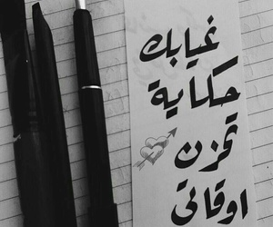 Image by آحہمہد