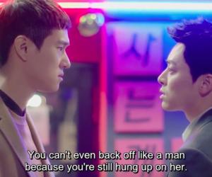 bromance, korean, and go kyung pyo image