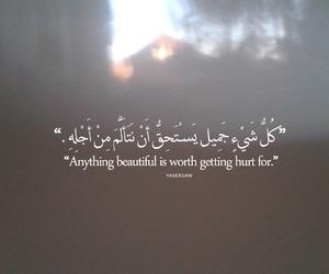 جميلً and كلمات image