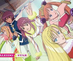 kaleido star