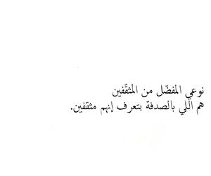 arabic, books, and dz image