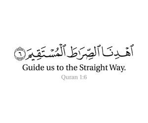 arabic, quran, and dz image