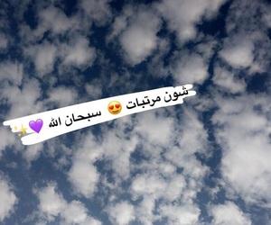 بصرة, يوميات, and بغدادً image