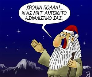christmas, greek, and quote image