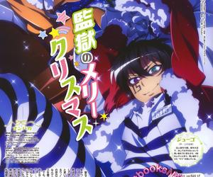 anime and nanbaka image