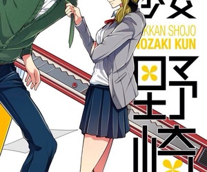 anime, couple, and gekkan shoujo nozaki-kun image