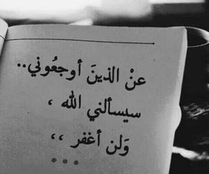 وجع and كلمات image