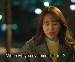 caps, kdrama, and weightlifting fairy image