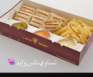 food, real love, and arab food image