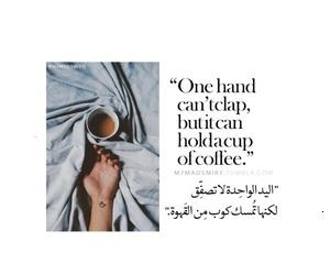 aesthetic, arab, and arabic image