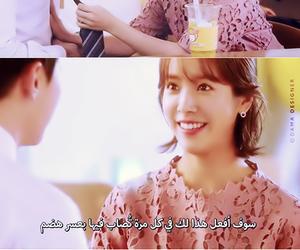 Korean Drama, han ji min, and ji min image