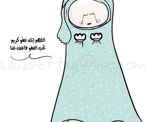 islam, كلمات, and اسﻻميات image