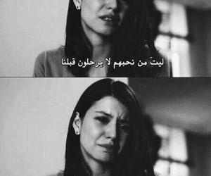arabe image