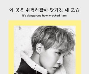 b&w, jin, and kpop image
