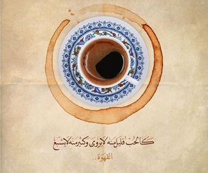 coffee and arabic words image