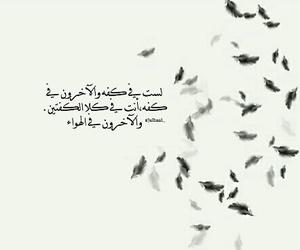 كلمات, ﻋﺮﺑﻲ, and تصاميمً image