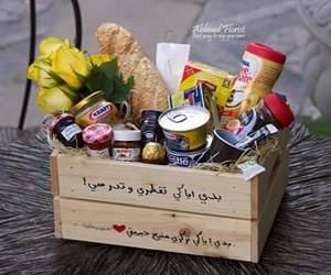 حُبْ, هدية, and اكل image
