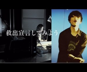 video, japón, and the oral cigarettes image