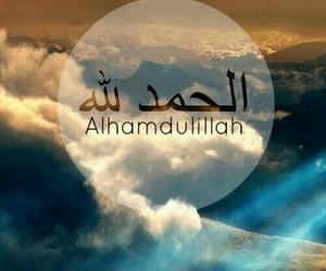 islam, alhamdulillah, and allah image