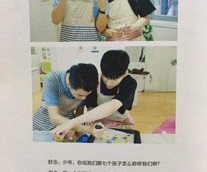 bl, yaoi, and wang bowen image