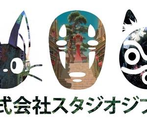 japan and spirited away image