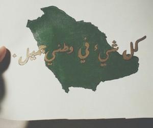 2016, kingdom, and saudi arabia image