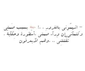 ال۾, وَجع, and حزنً image
