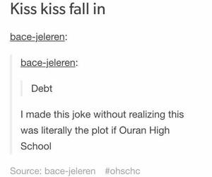 anime, funny, and highschool image