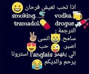 Algeria, dz, and smoking image