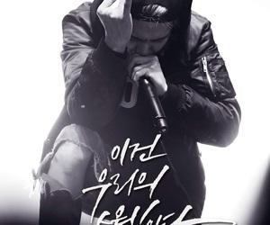 boyband, rap monster, and jungkook image