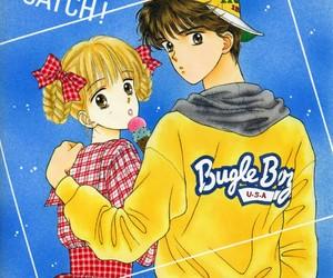 manga and wataru yoshizumi image