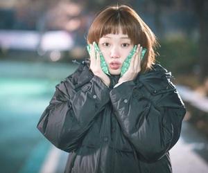 kdrama and lee sung kyung image