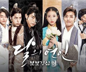 exo, lee joon-gi, and ji soo image