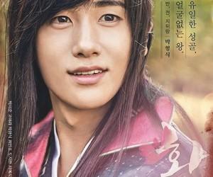 hwarang, park hyung sik, and kdrama image