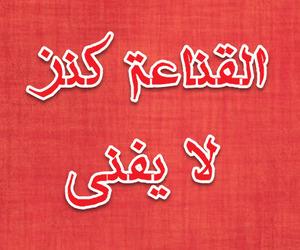 خطوط عربية, خط عربي, and تحميل خطوط image