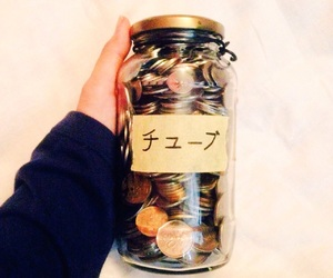 diy, japan, and jar image
