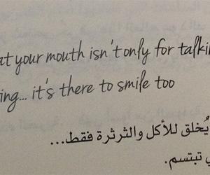 ابتسامة and الحياة image