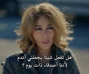 حب أعمى and kera sevda image