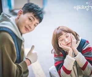 kdrama, lee sung kyung, and jisoo image