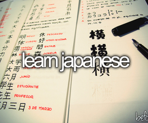 japanese, learn, and japan image
