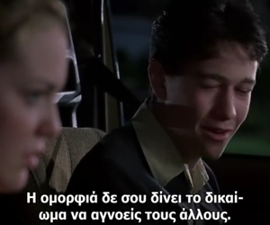 10 things i hate about you, 90s, and quotes image